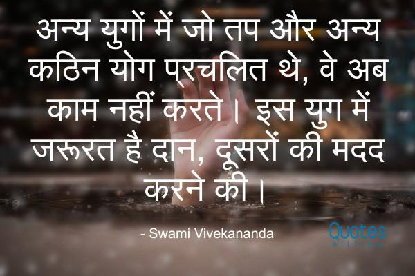 Quotes In Hindi Love Quotes Friendship Quotes Nature Quotes